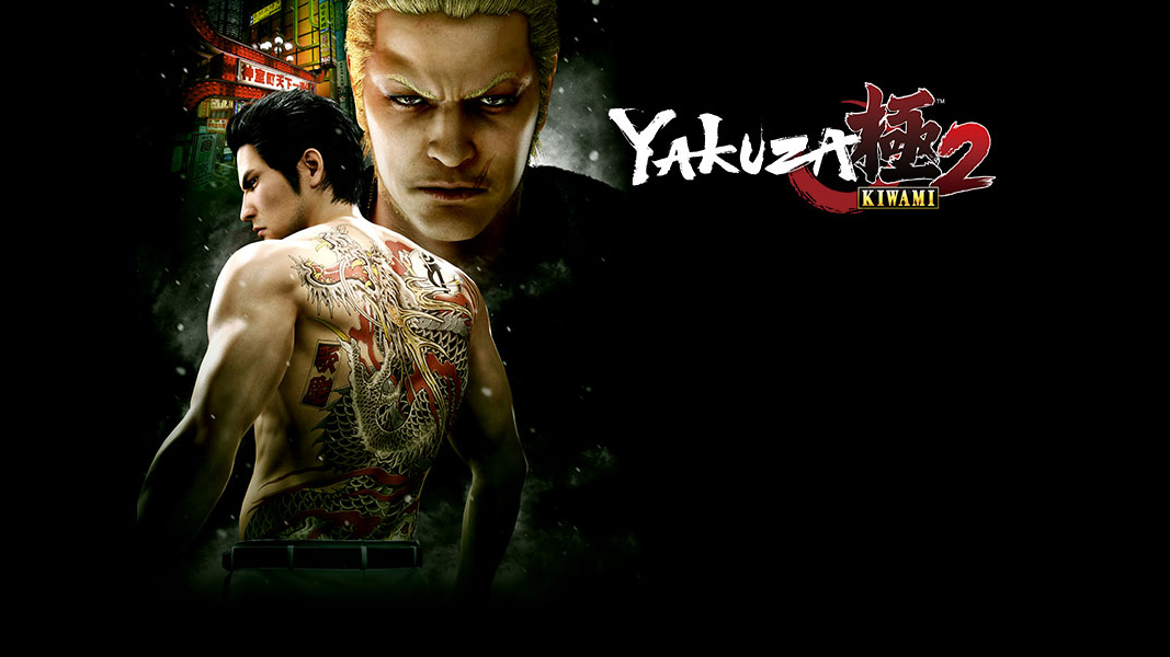 yakuza-kiwami-2-listing-thumb-01-ps4-us-12apr18.png