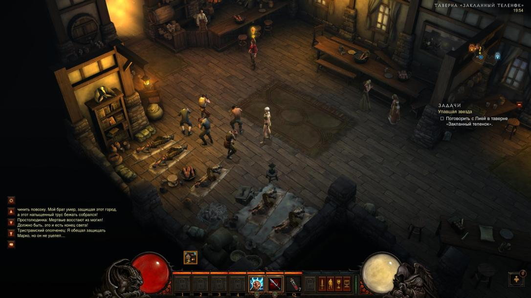Diablo-3-Free-Download-9